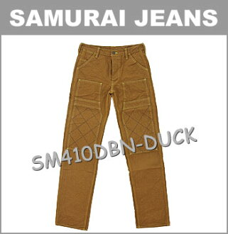 "■ SAMURAI JEANS [SM410DBN-DUCK] ☆ ""Automobile club"" 15oz Heavy duck, Double knee work Pant ☆[Made in JAPAN] (Samurai jeans) (Sulfuretted dye / washed / Straight / Painter pants)"