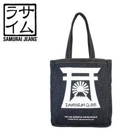 ■ SAMURAI JEANS(サムライジーンズ)SFTB-01 ☆ サムライ オリジナルデニム トートバッグ (日本製/ノンウォッシュ/リジット)(侍/TOTE BAG/セルビッチデニム)