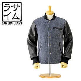 ■ SAMURAI JEANS (サムライジーンズ)[SJPHA-BC]ビーチクロス ファラオ ジャケット (シンサレート 中綿入り)(日本製/本革 レザー/ジャケット/アメカジ/侍/アウター/メンズ)