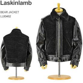 ■ ラスキンラム (LASKINLAMB)レザージャケット[LL80462] ベアージャケット LAKELAND MANUFAUTURING CO. (東洋エンタープライズ グリズリージャケット 熊ジャン メンズ 本革 ムートン ファー)