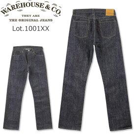 (ウエアハウス)13.5oz. Lot 1001XX ジーンズ (ノンウォッシュ)[1001XX](リジッド/デニム/セルビッチ/日本製)