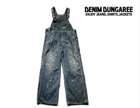 【送料無料】2019S/S DENIM DUNGAREE デニム&ダンガリー 7927028ozデニム オーバーオール【150cm~160cm】【14 ブルー】