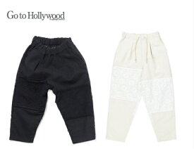 【SALE 30%OFF】2020 A/W Go to Hollywood ゴートゥーハリウッド 1208611 レースパッチ ロングパンツ【01(150)~02(160)】【2ブラック】【11 オフホワイト】