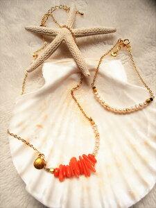 Mermaid jewelry ターコイズ 赤サンゴ ミニ淡水パール ネックレス ブレスレット セット シェルチャーム ギフトセット オリジナル ハンドメイドアクセサリー ハワイアンジュエリー