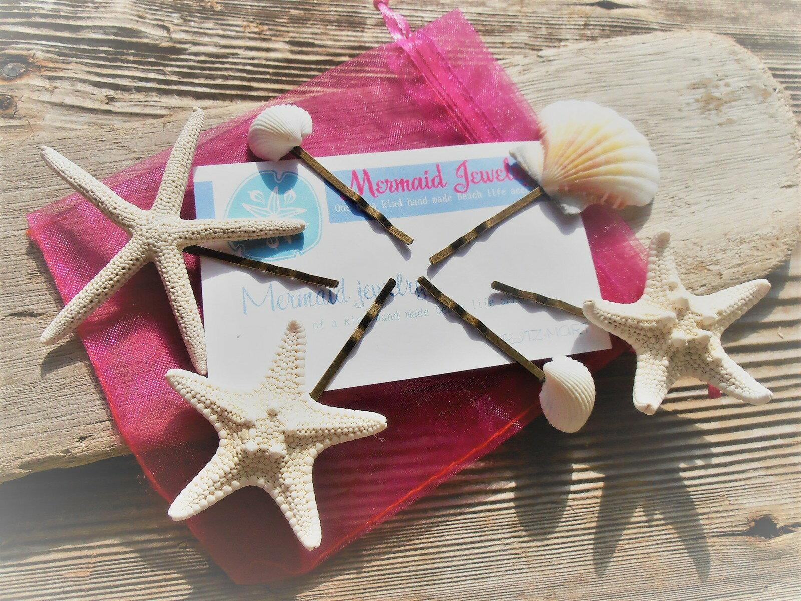 Mermaid jewelry スターフィッシュ シェル ヘアピンセット 小さな貝 ミニコブヒトデ 6セット 貝殻 髪飾り ヘアアクセサリー ハンドメイドアクセサリー ハワイアンジュエリー
