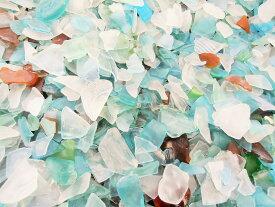 天然素材 シーグラス(ビーチグラス)500gBIGパック ステンドグラス クラフト工作材料 マリン雑貨