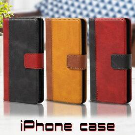 iPhone7/8 iPhone7Plus/8Plus iPhoneX/Xs iPhoneXR iPhoneXsMAX ベルト付き レザー バイカラー 手帳型ケース ブラック/キャメル/レッド 全3色 カードポケット スタンド機能 手帳 手帳型 フリップ マグネットベルト ツートン F-28 FRL-SHOP