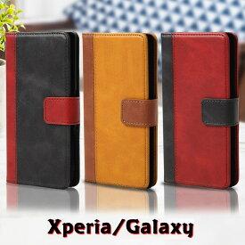 Xperia Galaxy HUAWEI iPhone11シリーズ ベルト付き レザー バイカラー 手帳型ケース ブラック/キャメル/レッド F-28 FRL-SHOP SO-05K SO-03K SOV37 702SO SO-02K SO-01K SOV36 701SO SO-04J SO-02J SO-01J SOV34 SOV35 602SO SC-02K SC-03K SCV39 SC-02J SCV36 SC-03J SCV35