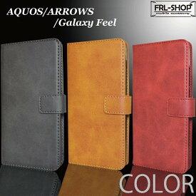 AQUOS ARROWS FREETEL GalaxyFeel シリーズ ベルト付き レザー 手帳型ケース ブラック / キャメル / レッド 全3色 カードポケット スタンド機能 手帳 手帳型 フリップ マグネットベルト カード収納 カードホルダー F-25 FRL-SHOP