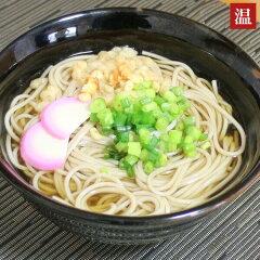 【メール便送料無料】茶屋そば無添加270g×3箱乾麺お試し試食