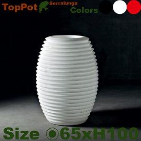 Top Pot JSI トップポット 65 (直径65cm×H100cm)プランター ポット 軽量 高耐久 商業施設 Serralunga セラルンガ