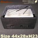 手造長角コンロ 七輪 Lサイズ(W44cm)SU0011(炭火焼 焼き台 炉 コンロ 燃焼器具)