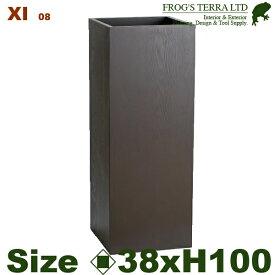 鉢カバー・木製・ウッドプランター XI-08(ロ38cm×H100cm)(底穴なし)(プランター/植木鉢/鉢/ポット)(寄せ植え/観葉植物用)