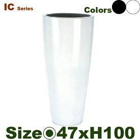 鉢カバー・IC02L(直径47cm×H100cm)(底穴なし)(軽量プランター/セメント製)(鉢/ポット/花器/園芸/観葉植物用)(ニュートラルカラー)