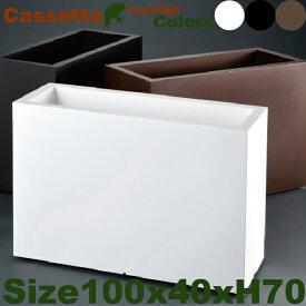 ユーロスリープラスト カセッタキューブ ハイ ER-2591 (W100cm×D40cm×H70cm)(euro3plast)(ポリエチレン樹脂)(プランター/鉢カバー)