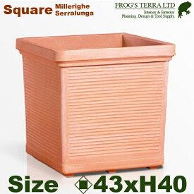 Square Millerighe スクエア ミレリゲ(ロ43cm×H40cm)イタリア伝統の樹脂モデル プランター ポット 軽量 高耐久 商業施設 Serralunga セラルンガ