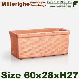 Millerighe Rectangle 長角ミレリゲ 60(W60cm×D28cm×H27cm)イタリア伝統の樹脂モデル プランター ポット 軽量 高耐久 商業施設 Serralunga セラルンガ