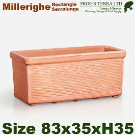 Millerighe Rectangle 長角ミレリゲ 83(W83cm×D35cm×H35cm)イタリア伝統の樹脂モデル プランター ポット 軽量 高耐久 商業施設 Serralunga セラルンガ