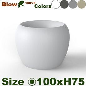 Vondom Blow・ボンドム ブロー100/75・VN-55021A・(直径100cm×H75cm)(底穴あり/なし)(ポリエチレン樹脂)(プランター/ポット)(観葉鉢/園芸)