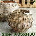 Gray Rattan Basket・S・B1245(直径35cm×H30cm)(底穴なし)(ラタン/藤)(植木鉢/鉢カバー)(プランター/園芸/…