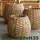 Lush Basket・S・B8210(直径39cm×H35cm)(底穴なし)(植物繊維)(植木鉢/鉢カバー)(プランター/園芸/寄せ植え/ポット)