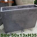 スリムプランター・F9851(W50cm×D13cm×H35cm)(ファイバーグラス/ファイバークレイ)(植木鉢/鉢カバー)(底穴あ…