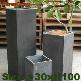 ピラープランター・L・F9826(ロ30cm×H100cm)(ファイバーグラス/ファイバークレイ)(植木鉢/鉢カバー)(底穴あり/軽量プランター)