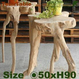 チークスタンド・木製・花台 ・W3730(W50cm×D50cm×H90cm)(花台/スタンド)(寄せ植え/観葉植物用)
