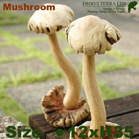 マッシュルーム・Mush1(W12cm×H35cm)(木製)(オブジェ/オーナメント)(キノコ/ウッド/Mushroom)