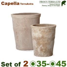 テラアストラ カペラ SMセット(M:直径45cm×H53cm/S:直径35cm×H41cm)(底穴あり)テラコッタ 素焼 大型 鉢 植木鉢 店舗装飾