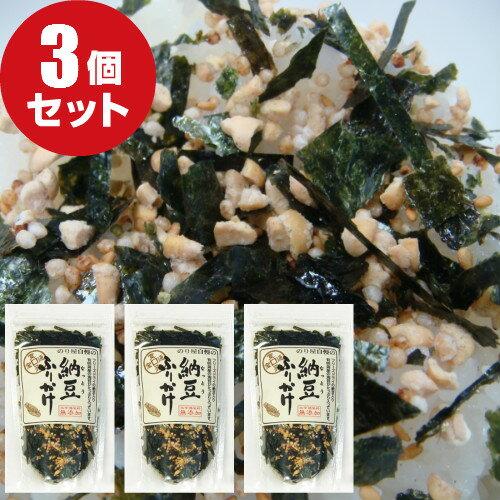 納豆 ふりかけ 3個セット 通宝海苔選べる3種ふりかけ 化学調味料 無添加 ふりかけ 国産 送料無料 納豆ふりかけ 40g 鰹ふりかけ 40g 梅ふりかけ 35g 海老ふりかけ 35g
