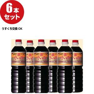 九州 醤油 カネヨ 醤油母ゆずり こいくち/うすくち1L×6本入り かねよ しょうゆ 鹿児島 醤油 九州 甘口醤油 九州 お土産