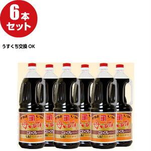 九州 醤油 カネヨ 醤油母ゆずり こいくち/うすくち1.8L×6本入り かねよ しょうゆ 鹿児島 醤油 九州 甘口醤油 九州 お土産