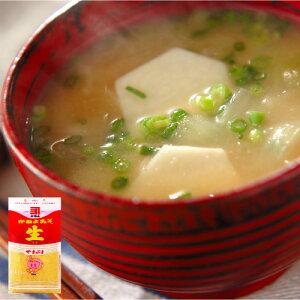 カネヨ 醤油 かねよみそ麦みそ やまぶき『生』1kgカネヨ 山吹 味噌 麦味噌