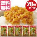 【80】上沖産業 万能おかず生姜(国産生姜)130g×20袋(2.6kg)