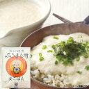 丸麦 国産 1kg 毎日健康 ぷちまる君 1kg 大麦 国産 1kg【熊本県産大麦100%使用】九州産 食物繊維 たっぷり 白米 無洗米 ごはん ご飯 と 一緒に