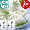 【送料無料】『メール便対応商品』手のべ陣川 島原手のべ素麺 1kg(50g×10束)500g×2個セット