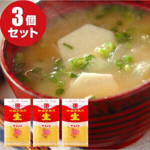 カネヨ 醤油 かねよみそ麦みそ やまぶき『生』1kg×3個カネヨ 山吹 味噌 麦味噌