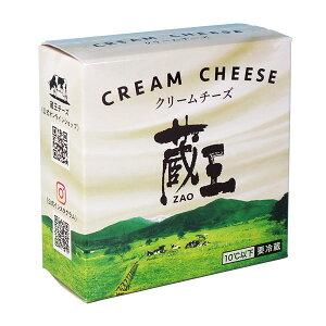 蔵王チーズ クリームチーズ 120g