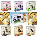 蔵王チーズソーダクラッカーとスプレッド・選り取り3個セット【送料込み】