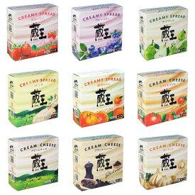 蔵王チーズ クリーミースプレッド他・選り取り6個セット【送料込み】
