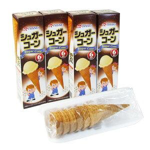 日世シュガーコーン(6入)×4箱[ソフトクリーム・アイスクリーム用コーン]