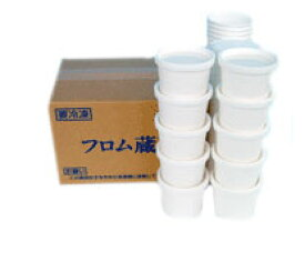 アイスクリームカップ40個(カップとフタ)セット