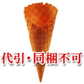 【送料込】ソフトクリーム・アイスクリーム用ミニワッフルコーン(スリーブ付) 180個入