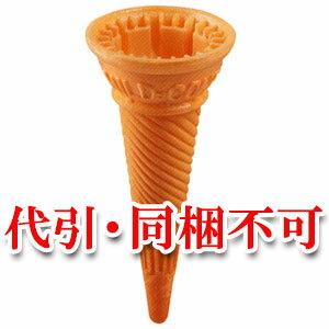 【送料無料】ソフトクリーム・アイスクリーム用マイルドコーン(スリーブ付) 600個入(GW中のお届けは4/24AM9時締切)