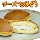 チーズなまどら(蔵王産クリームチーズ入り)