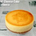 ニューヨークチーズケーキ4号《トライベッカ》【送料別】