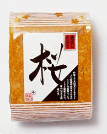 桜中味噌 桜1kg(袋詰め)