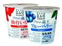 [賞味期限の短い]仙台いちご&ブルーベリーヨーグルト2種40個セット(賞味期限4/27)