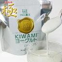 ※6/3以降のお届け※フロム蔵王 極(KIWAMI)ヨーグルト600g(加糖)